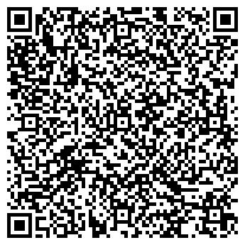 QR-код с контактной информацией организации Комиссаров, ЧП