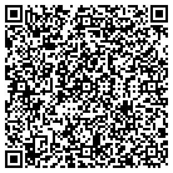 QR-код с контактной информацией организации Сэл, ООО
