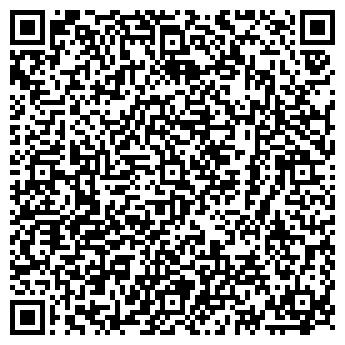 QR-код с контактной информацией организации СВ ТРАНС УКРАИНА, ООО