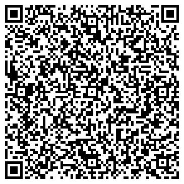 QR-код с контактной информацией организации Транс-Альянс, ООО