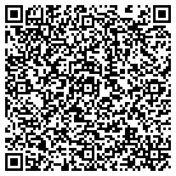 QR-код с контактной информацией организации Delicar company, ООО