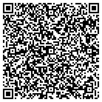 QR-код с контактной информацией организации Ант-Транс-Сервис, ООО
