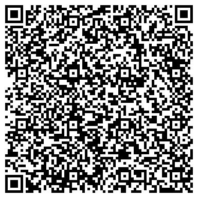 QR-код с контактной информацией организации Амекс-транс, транспортно-экспедиторская компания