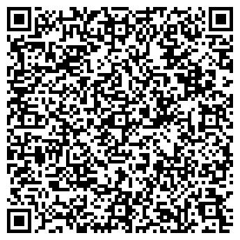 QR-код с контактной информацией организации ТрансАвтоГрупп,ООО