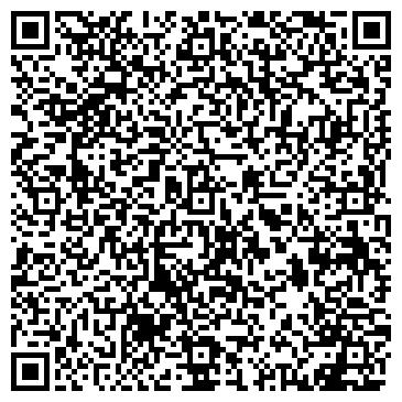 QR-код с контактной информацией организации Миг, Компания