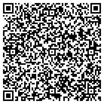 QR-код с контактной информацией организации АТО-АС, ООО