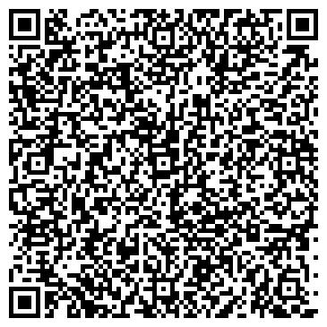 QR-код с контактной информацией организации Вантаж БМГ (Vantage BMG), ООО