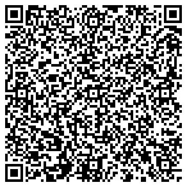 QR-код с контактной информацией организации Ерфол Стейт Групп, ООО