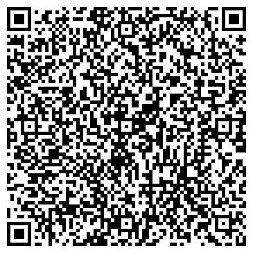 QR-код с контактной информацией организации ПРОМКОМПЛЕКТ-9, ЧП