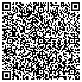 QR-код с контактной информацией организации Транс-Тир, ООО