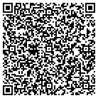 QR-код с контактной информацией организации ТК Рейс (REYS), ООО