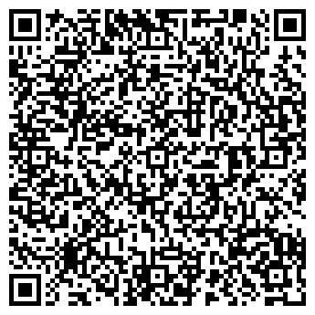 QR-код с контактной информацией организации Рябов, ЧП