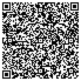 QR-код с контактной информацией организации Фри Эксим, ООО