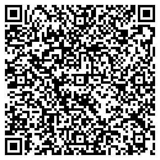 QR-код с контактной информацией организации Бусом, ЧП