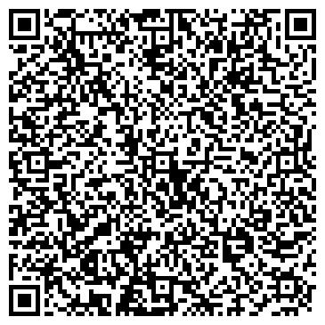 QR-код с контактной информацией организации Ремтехкомплект, ООО