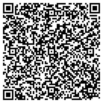 QR-код с контактной информацией организации Редько,ЧП
