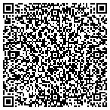 QR-код с контактной информацией организации Сервис Моторс, ООО