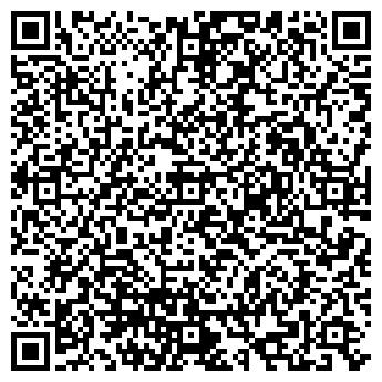 QR-код с контактной информацией организации ПП Артэс, ООО
