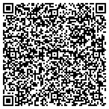 QR-код с контактной информацией организации Данкос (DankoS),ЧП