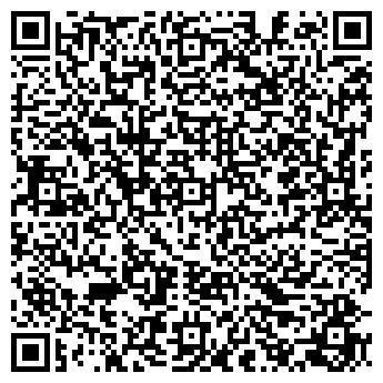 QR-код с контактной информацией организации Транс-Вей, ООО