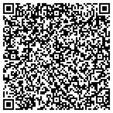 QR-код с контактной информацией организации Яловой, СПД