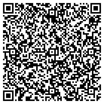 QR-код с контактной информацией организации Груз, ООО