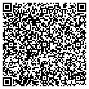 QR-код с контактной информацией организации У Т Т, ООО