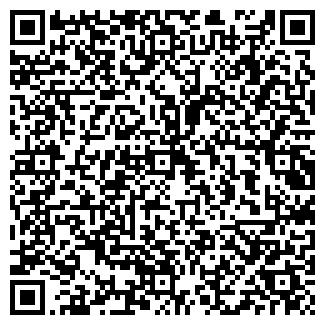 QR-код с контактной информацией организации Верета, СПД