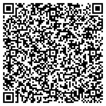 QR-код с контактной информацией организации Дамант транс, ООО