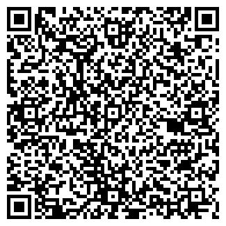 QR-код с контактной информацией организации ФАРМШОП