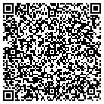 QR-код с контактной информацией организации Ксю_19, ООО