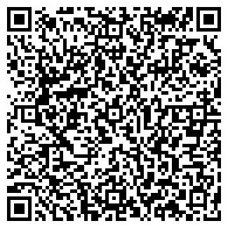 QR-код с контактной информацией организации Одинец, ЧП