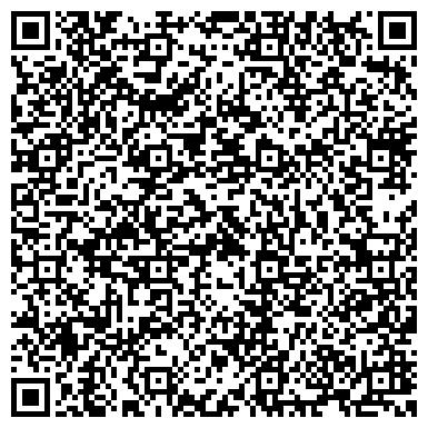 QR-код с контактной информацией организации Оленич и Компания, ООО, транспортная компания