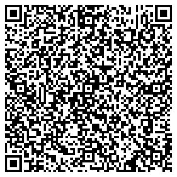 QR-код с контактной информацией организации Хризолит, фирма, ООО