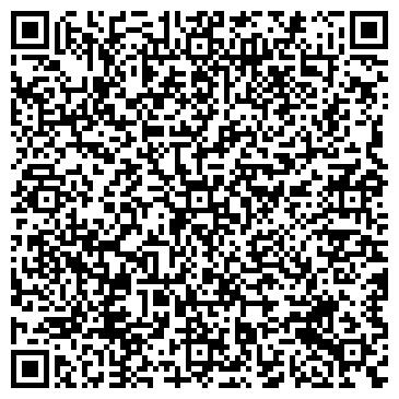 QR-код с контактной информацией организации ТД Доставка, ООО