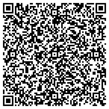 QR-код с контактной информацией организации Пильгуй И.В., СПД