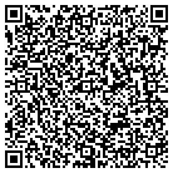 QR-код с контактной информацией организации Голд Вэй, ООО