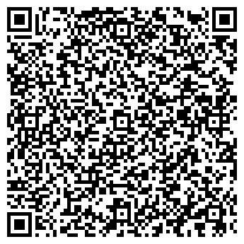 QR-код с контактной информацией организации Экзотиклимо, ИП