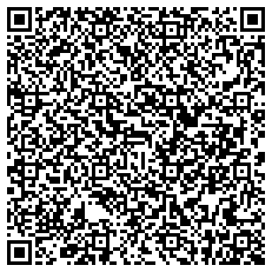 QR-код с контактной информацией организации Almaty Koncert Group(Алматы Концерт Груп), ТОО