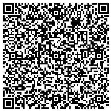 QR-код с контактной информацией организации Elit Limo (Элит Лимо), ТОО