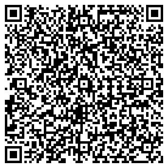 QR-код с контактной информацией организации Экзотик лимо, ИП