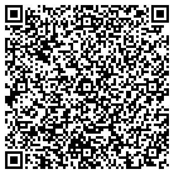 QR-код с контактной информацией организации Авто Line (Автолайн), ИП