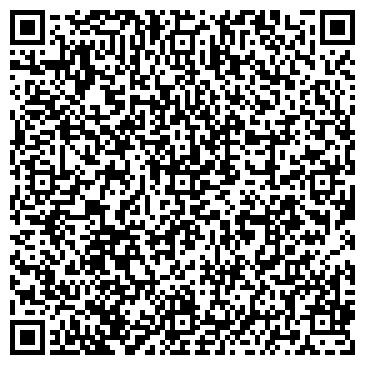 QR-код с контактной информацией организации Транспортник, ТОО