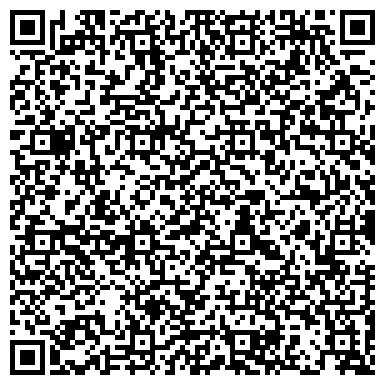 QR-код с контактной информацией организации Ульба-Транспорт, ТОО