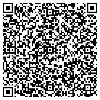 QR-код с контактной информацией организации Аурика Автобаза, ТОО