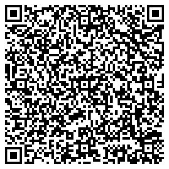 QR-код с контактной информацией организации Центр эвакуации, ИП