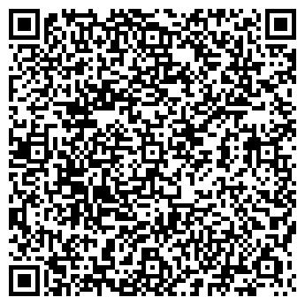 QR-код с контактной информацией организации Эвакуатор kz, ИП