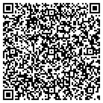 QR-код с контактной информацией организации Первый Эвакуатор, ИП
