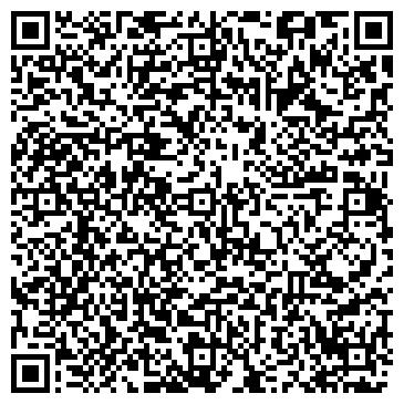 QR-код с контактной информацией организации НАР-ТРАНС, ТОО