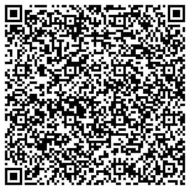 QR-код с контактной информацией организации ТЭА СП-Транс, ТОО